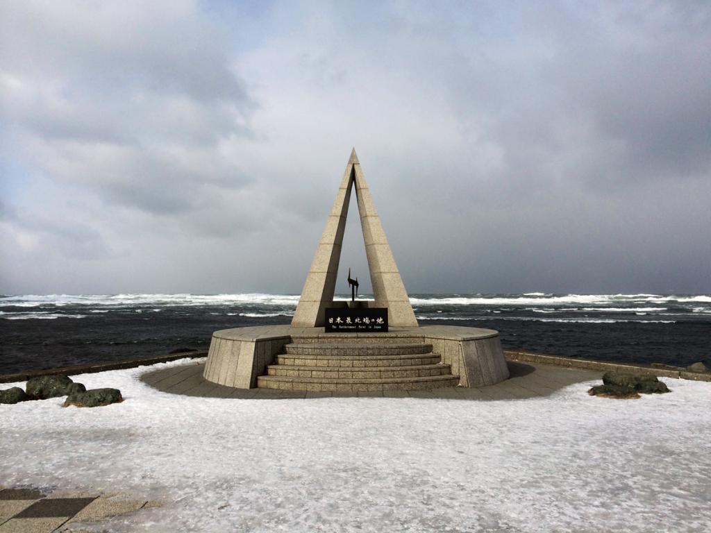北海道東日本パスで冬の北海道3・最北宗谷岬へ到達 – iOS ...