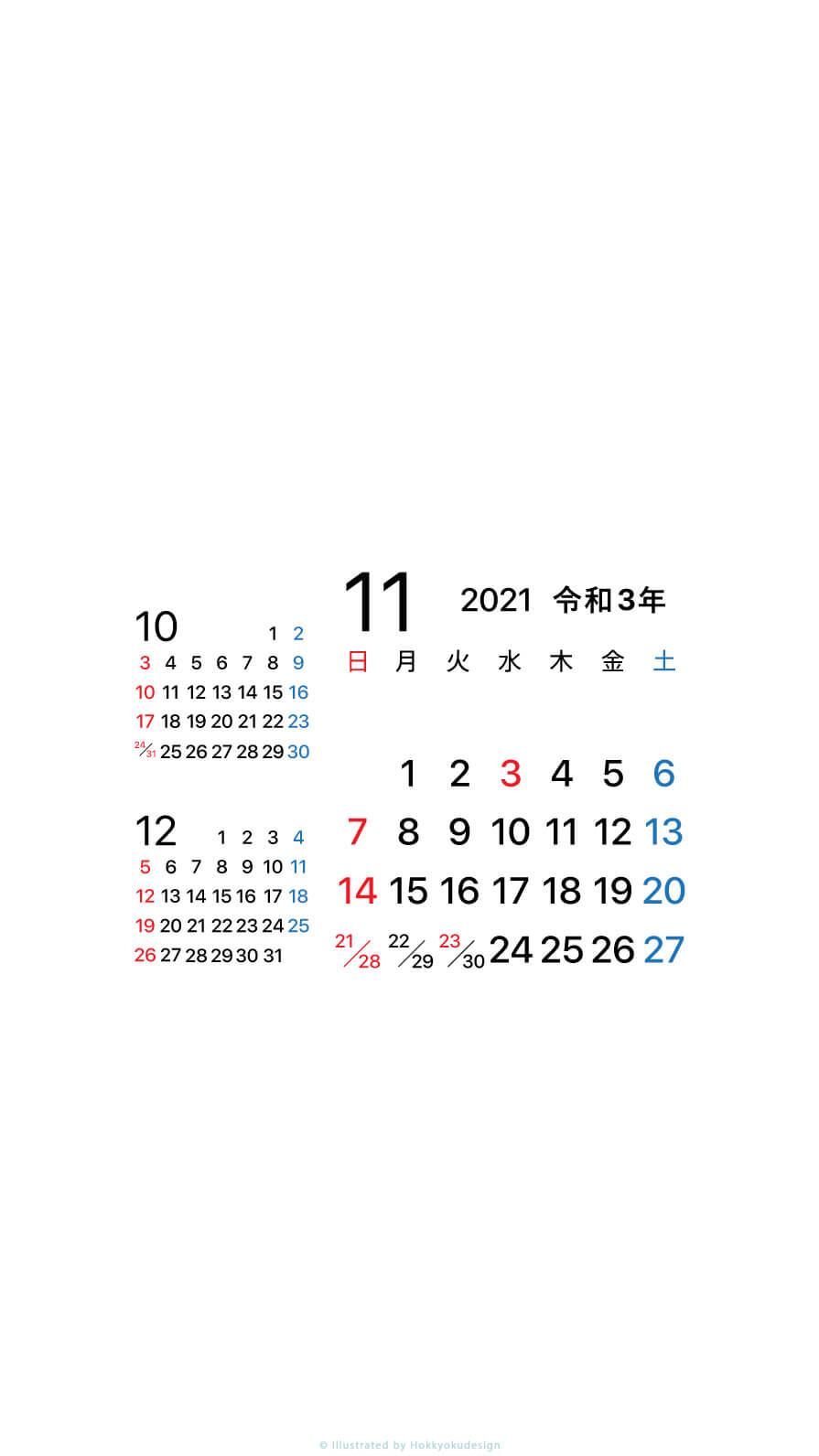 Iphone Se 5 5s 5c 4 4s カレンダー壁紙 ホワイトセンター
