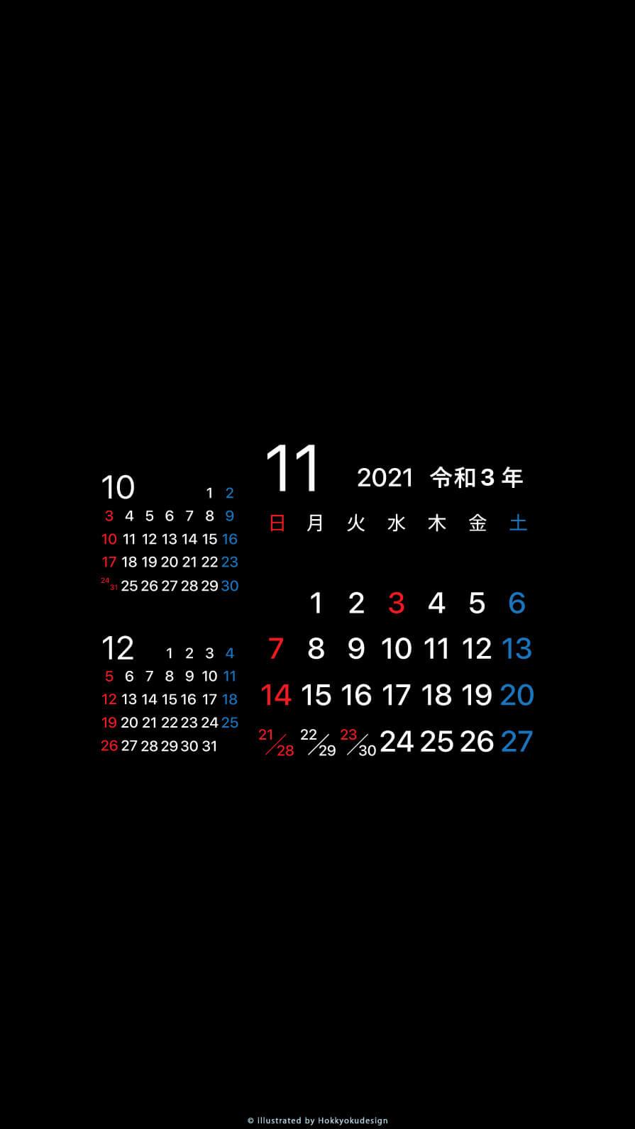 Iphone Se 8 7 6 カレンダー壁紙 ダークモード