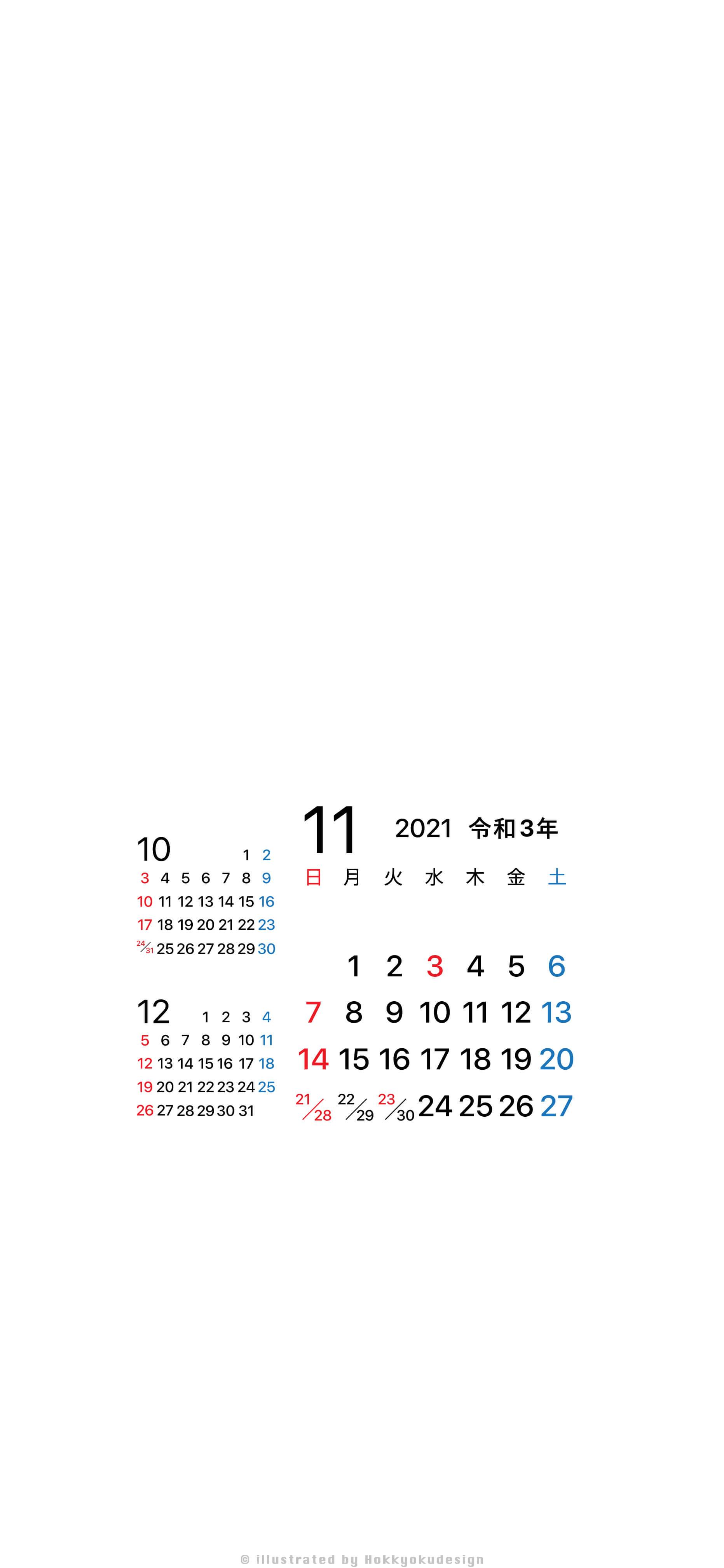Iphone11 11pro 11pro Max Xs Xs Max Xr X カレンダー壁紙 ホワイト